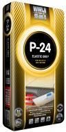 Клей для плитки Polimin P-24 Elastic (сірий) 25кг