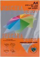 Папір офісний Spectra Color A4 80 г/м Saffron 240 помаранчевий