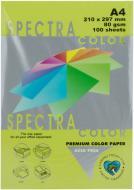 Папір офісний Spectra Color A4 80 г/м неон Cyber HP Green 321 зелений