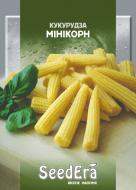 Насіння Seedera кукурудза Мінікорн 20г