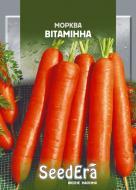 Насіння Seedera морква Вітамінна 20г