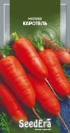 Насіння Seedera морква Каротель 20г