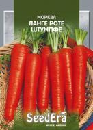 Насіння Seedera морква Ланге Роте Штумпфе 20г