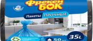 Мішки для побутового сміття Фрекен Бок стандартні 35 л 50 шт. (4820048480147)