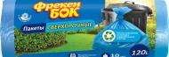 Мешки для бытового мусора мешки для строительного мусора Фрекен Бок суперкрепкие 120 л 10 шт. (4620005730106/4820048480352)