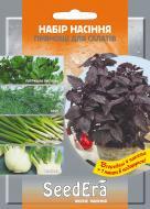Насіння Seedera набір «Прянощі для салатів» 7 г