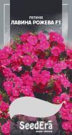 Насіння Seedera петунія ампельна Лавина рожева F1 10 шт. (4823073726044)