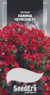 Насіння Seedera петунія Лавина червона F1 10 шт. (4823073726082)