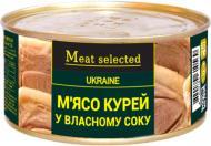 Консерва Meat Selected М'ясо курки у власному соку (без кісток) 325 г