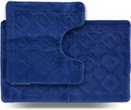 Набір килимків Dariana Little 45x71 + 45x43 Плитка синій