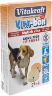 Вітаміни Vitakraft Vita-Bon для собак середніх порід 31 пігулка