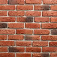 Плитка бетонна пряма Саватекс Декор Цегла антична червона 0,5 кв.м