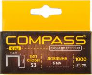Скоби для ручного степлера COMPASS 6 мм тип 53 (А) 1000 шт. 20511611