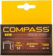 Скоби для ручного степлера COMPASS 8 мм тип 53 (А) 1000 шт. 20511612