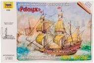 Збірна модель ZVEZDA Флагманський корабель Френсіса Дрейка Ревендж 1: 350 6500
