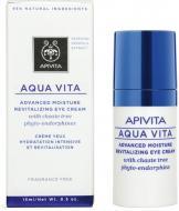 Крем для шкіри навколо очей Apivita Aqua Vita з фіто-ендорфінами авраамового дерева 15 мл