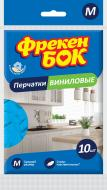 Перчатки виниловые Фрекен Бок стандартные р.M 5 пар/уп.