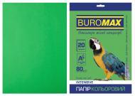Папір офісний кольоровий Buromax A4 80 г/м Intensiv 20 аркушів BM.2721320-04 зелений