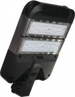 Світильник консольний Светкомплект STL-W 6000 K LED 60 Вт чорний