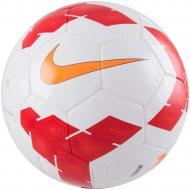 Футбольний м'яч Nike LIGHTWEIGHT р. 5 SC2374-168-5