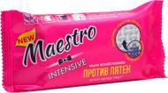 Хозяйственное мыло Maestro Интенсив против пятен 125 г 1 шт./уп.