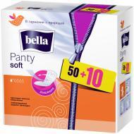Прокладки щоденні Bella Panty Soft normal 60 шт.