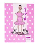 Блокнот Fashion А5 64 аркушів Kids Line, світло-рожевий ZB.12751-43 ZiBi
