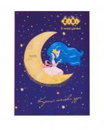 Блокнот Dream А5 64 аркушів Kids Line, темно-синій ZB.12766-03 ZiBi