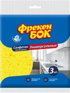 Набір серветок універсальні Фрекен Бок 16,5х16 см см 3 шт./уп. жовтий / зелений / червоний / синій