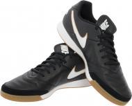 Футбольні бутси   Nike  819215-010   р. 8  чорний із білим