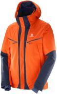 Куртка Salomon ICECOOL JKT M L39718200 р.S оранжевый