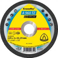 Круг відрізний по металу по нержавіючій сталі Klingspor 125x1,0x22,2 мм 322181