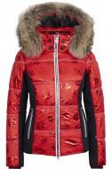 Куртка Sportalm Pfiati m K+P 902102141-43 р.38 красный