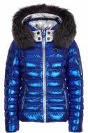 Куртка Sportalm Kyon m K+P 902168102-26 р.38 синий