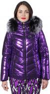 Куртка Sportalm Fan m K+P 902189144-79 р.36 фиолетовый
