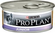 Консерва Pro Plan Junior паштет з куркою 85 г