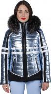 Куртка Sportalm Crash m K+P 902222093-23 р.36 серебряный