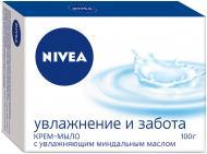 Крем-мыло Nivea Увлажнение и забота 100 г
