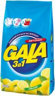 Пральний порошок для ручного прання Gala Лимонна свіжість 0,9 кг