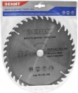 Пиляльний диск Зенит ATB 40 230x22.2x3 Z40 18230340