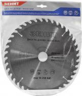 Пиляльний диск Зенит ATB 40 250x32x3 Z40 18250640