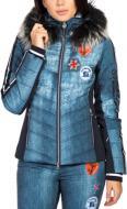 Куртка Sportalm Larce_Druck_m.Kap+P 862140180-57 р.42 синий