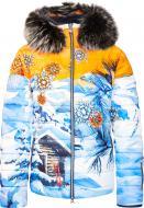 Куртка Sportalm Corbier m.Kap+P 862146183-65 р.42 оранжевый