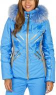Куртка Sportalm Eyko m.Kap+P 862228147-23 р.44 голубой