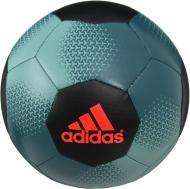 Футбольный мяч Adidas ACE GLIDER р. 5 AP1643