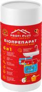 Біопрепарат Profi Plus для розщеплення жиру Anti-Grease 750 г