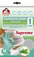 Перчатки латексные Помічниця с ароматом мяты Supreme крепкие р.M 1 пар/уп. зеленые