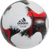 Футбольный мяч Adidas р. 4 сувенирный AO4837