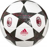 Футбольний м'яч Adidas UEFA Champions League Milan Finale 16 Capitano р. 5 AP0394
