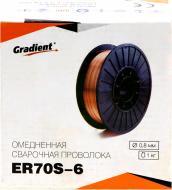 Дріт зварювальний оміднений Gradient 0.8 мм 1 кг